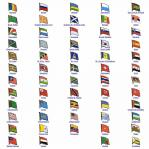 World Flag Assorted Lapel Pins: R - Z