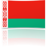 Belarus Indoor Flag - Fringed or Unfringed